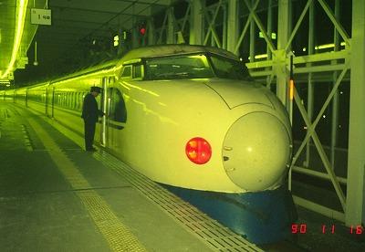 Shinkansentype0_hakata9011