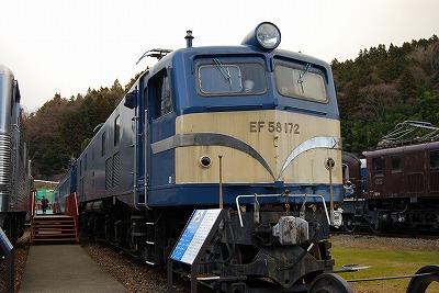 Ef58tetudobunkamura0712