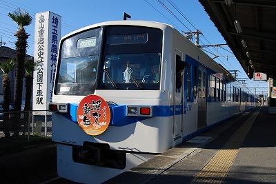 Chichibukaiun08_takekawa