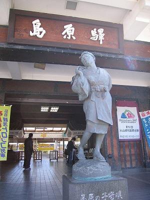 Simabarakomoriuta0711