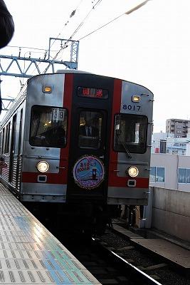Tokyu8000_musashikosugi0801