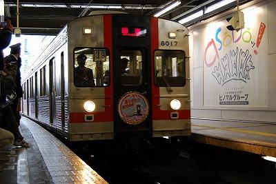 Tokyu8000_sibuya0801