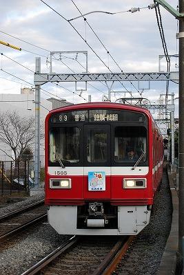 Keikyu1500_minatocho1