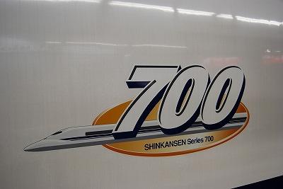 Logo700_2