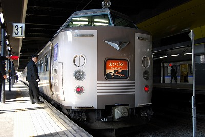 Type183_kyoto0801
