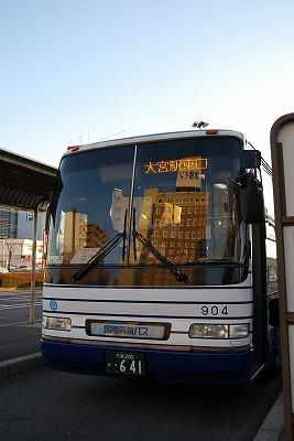 Kokusaikogyo_tuchiura