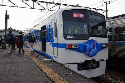 Chichibu6000_nagatoro