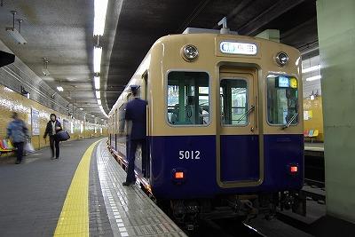 Hanshin5012