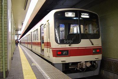 Shintetsu5001