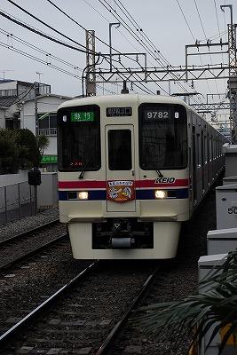 Takaosanfuyusobaexpress_meidaimae