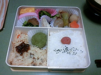 Tetsukonotabilunchbox