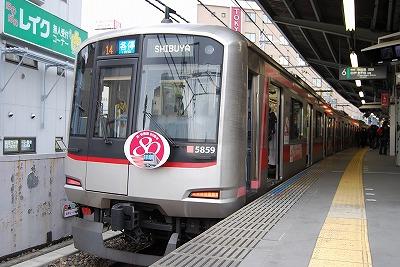 Tokyu5859