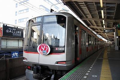 Tokyu5859_nakameguro