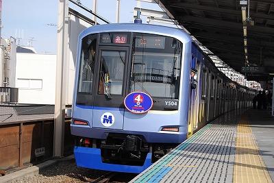 Yokohamakosokuy500_gakugeidaigaku08