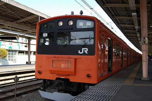 Kuha200108