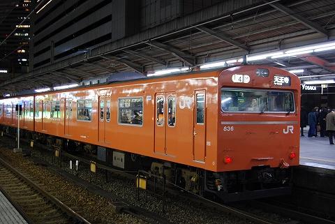 Type103_osaka0801