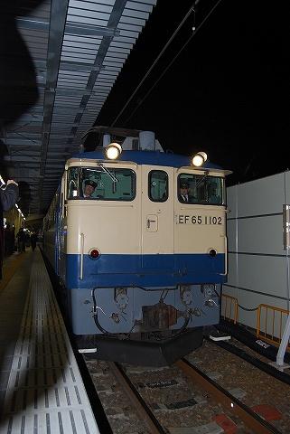 Ef651102_osaka