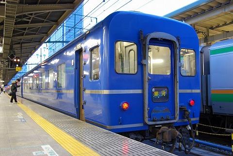 Type24_tokyo0801