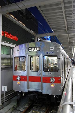 Tokyu8000_ohimachi