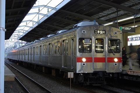 Tokyu8000_oyamadai