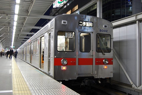 Tokyu8002