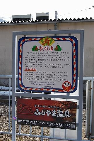 Kotobukistationboard