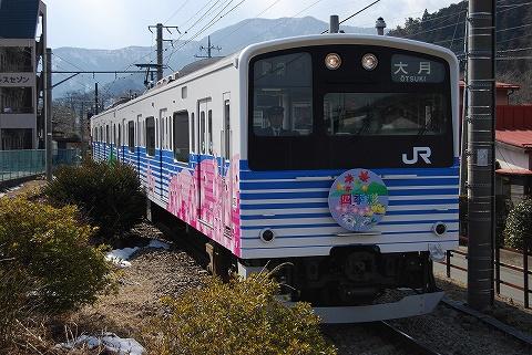 Type201shikisai_mitsutoge0802