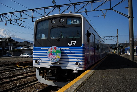 Type201shikisai_simoyosida0802