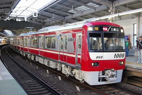 Keikyun1000_0802sinagawa