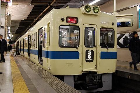 Odakyu5065