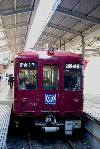 Keikyu1321