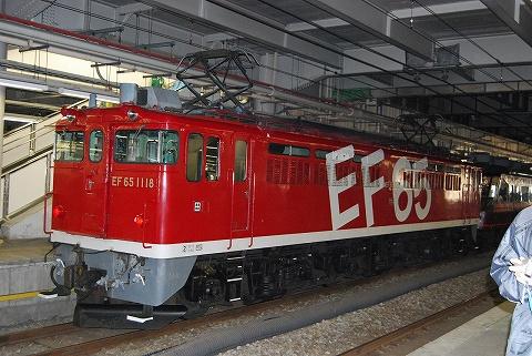 Ef651118_shinagawa0803