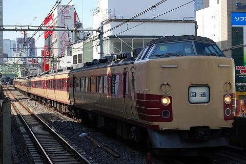 Type189_akihabara