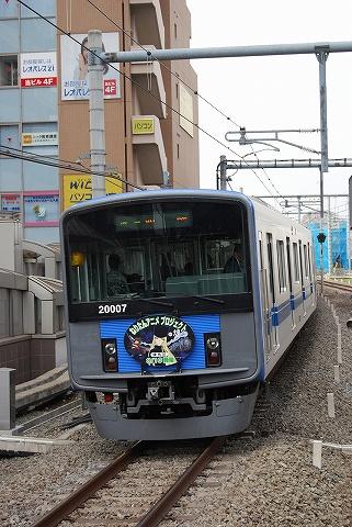 Seibu20000oizumigakuen0803