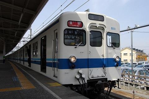 Tobu8000_shinrinkoen0803