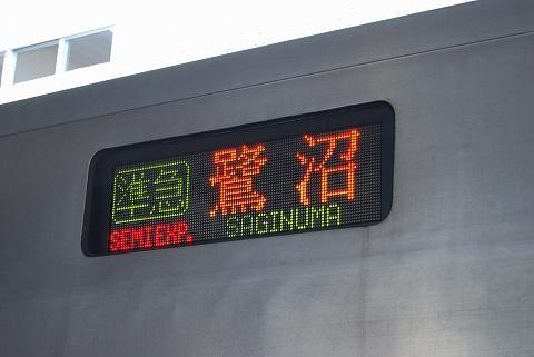 準急鷺沼LED表示