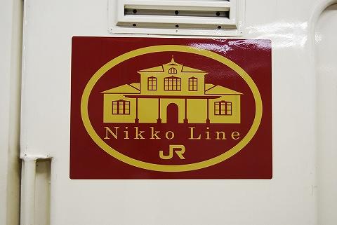 Nikkolinestecker2