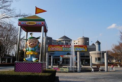Toymuseummibu