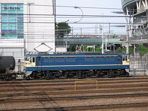 Ef65535_shintoshin0604