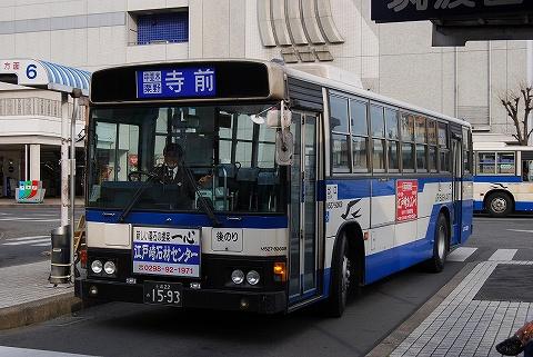 Jrbustuchiura0803