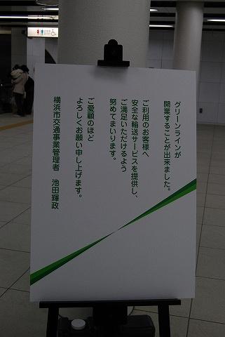 Thanks_nakayama