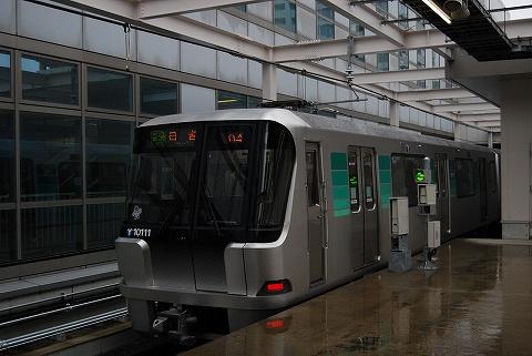 Yokohamasubway10000_centerminami