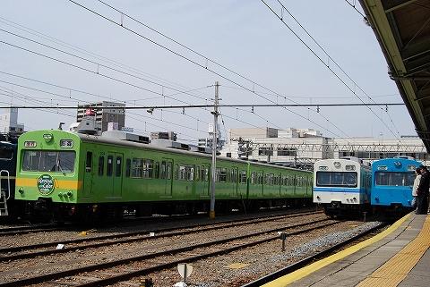 Chichibu1000uguiseskyblue_kumagaya