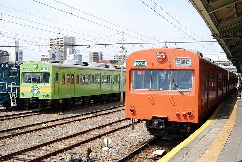 Chichibu1000uguisuorange_kumagaya