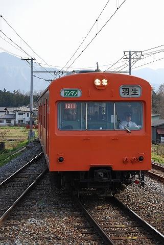 Chichibu1000orangewadokuroya0804