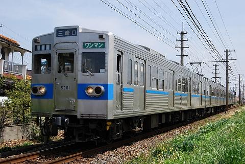 Chichibu5000oaso0804