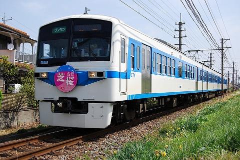 Chichibu6000oaso0804