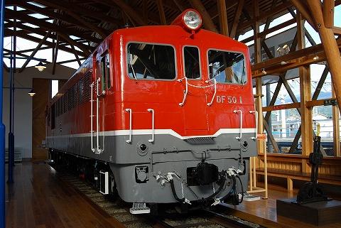 Df50_shikokurailwaymuseum