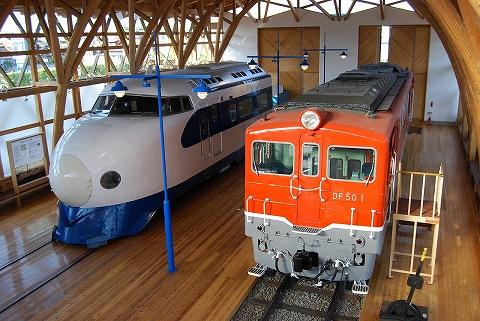 Type0df50_shikokurailwaymuseum_2