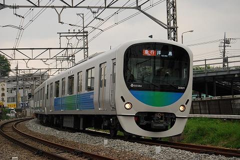 Seibu30000_hanakoganei